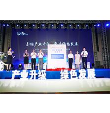 中国赢8娱乐行业首部《墙面健康涂装蓝皮书》发布