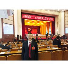 兰舍董事长张立功出席吉林省第十三届人民代表大会第一次会议