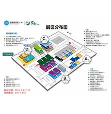广州建博会|赢8娱乐1442耀世登场