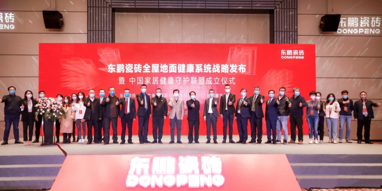 蘭舍硅藻泥等四大品牌成立中國家居健康守護聯盟