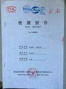 """"""" 藻泥質(zhi)量(liang)中(zhong)國(guo)行(xing)""""放射性核素抽檢結(jie)果公布,13家(jia)品牌(pai)全(quan)部合格"""