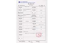 藻泥甲醛(quan)淨化性(xing)能(neng)2