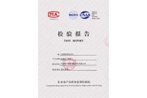 藻泥甲醛(quan)淨化性(xing)能(neng)1
