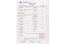 藻泥自身(shen)環保性(xing)2