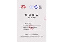藻泥自身(shen)環保性(xing)1