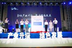 中國 藻泥行業首(shou)部《牆面健(jian)康涂裝藍(lan)皮書》發布